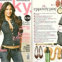 Lucky magazine : September 2011