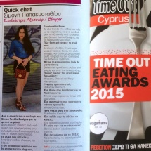 Time out : December 2015